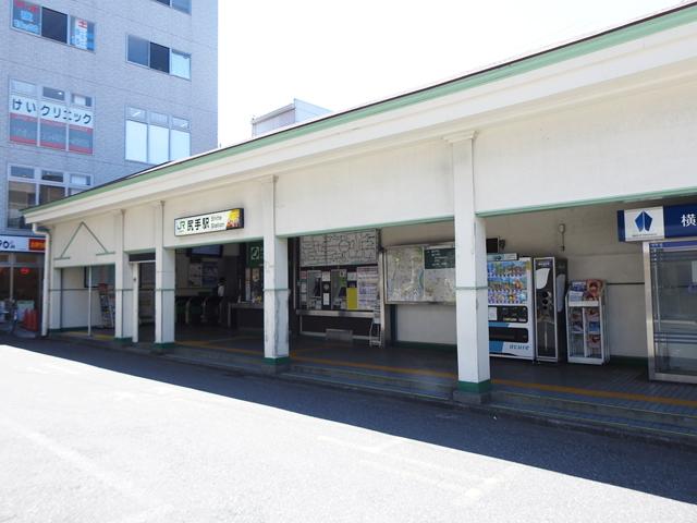 JR南武線 尻手駅の写真
